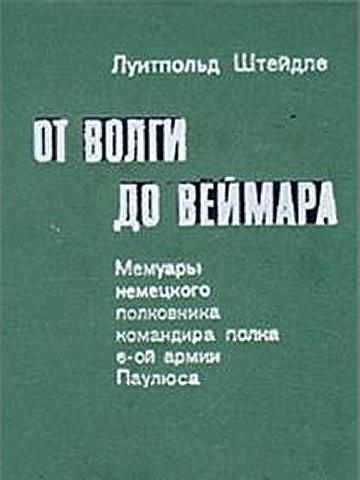 Купить больничный лист в Волоколамске официально задним числом дешево 24 часа